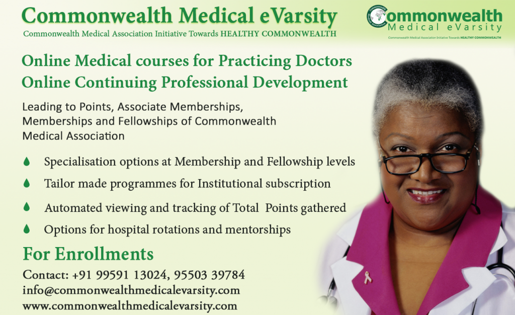 Commonwealth Medical Evarsity